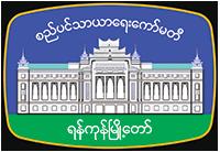 Yangon City Development Committee (YCDC)