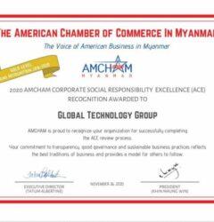 """AMCHAM CSR Excellence Award (Gold Level) ဆုကို Global Technology Group မှ ၅ နှစ် ဆက်တိုက်ရရှိ"""