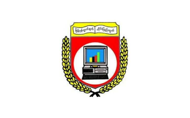 University of Computer Studies Yangon (UCSY)